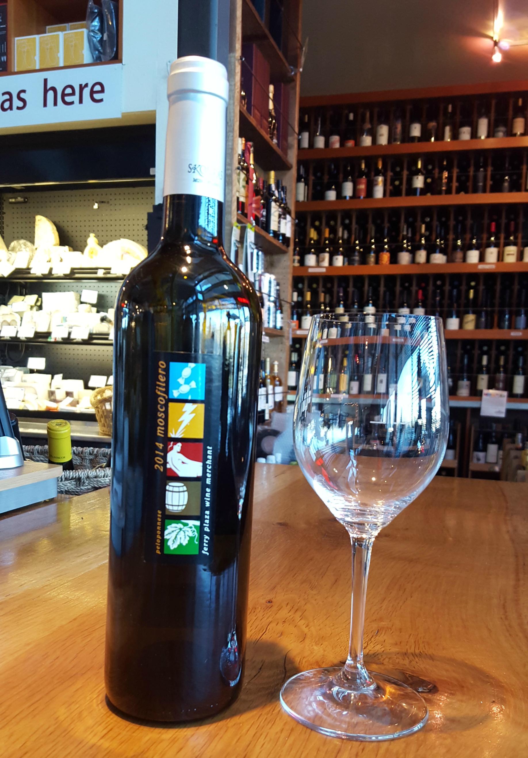 Ferry Plaza Wine